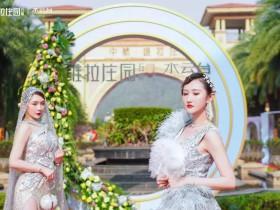 惠东中航维拉庄园五期小别墅开盘时间及面积、团购优惠