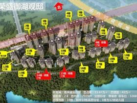 龙海三路是否会修到荣盛御湖观邸?