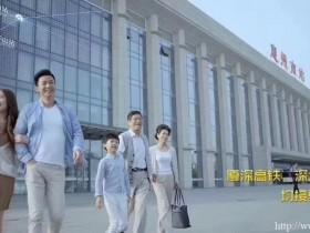 惠州南站碧桂园南站新城指标流程:
