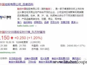 惠阳秋长融创玖樾台户型图、价格位置怎么样?