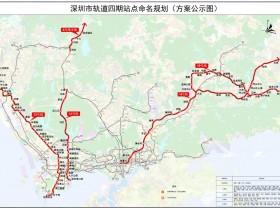与惠州临深片区关联的14 16号线地铁进展