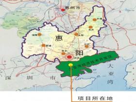 临深片区的惠阳大亚湾有距离优势!