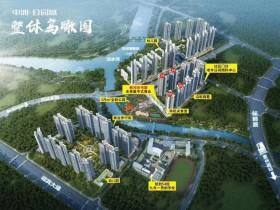 惠阳中洲公园城6/7栋户型与备案价