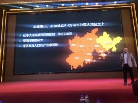 惠州融创玖樟台3栋价格
