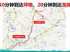 惠阳湖光山色二期开盘信息