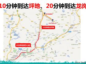 惠州碧桂园湖光山色29&30栋备案价格&户型图