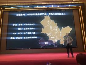您来惠州临深看房的原因是不是因为离深圳近呢?