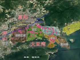 惠州临深片区买房前提条件: