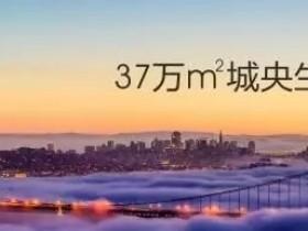 靠近惠州南高铁站的小户型楼盘 投资