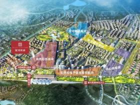 星河荣域离惠州南高铁站300米距离