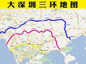 惠阳近地铁近深圳比较好的楼盘