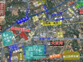 碧桂园深荟城三期值不值得投资?