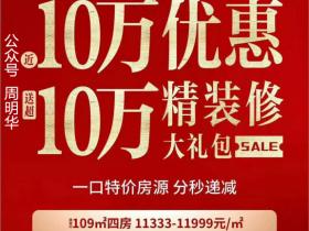 惠阳大亚湾的房价确实不贵 可住可投资