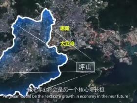惠州临深买房投资眼光要放远一点