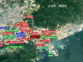 惠阳大亚湾临深片区买房最真诚的建议: