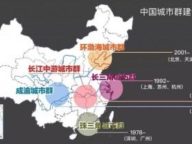 惠阳淡水区政府旁边新楼盘