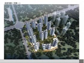 惠阳秋长融创玖樟台9栋备案价格与户型图