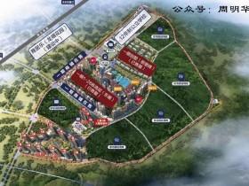 惠阳雅居乐花园4期7栋备案价格 户型图