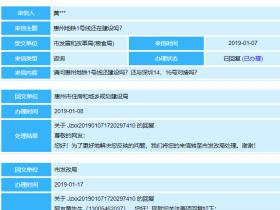 惠州地铁1号线还会建设吗?