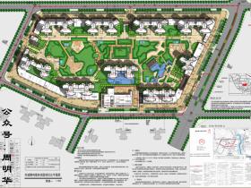 华城鹭鸣堤岸花园效果图 规划17栋