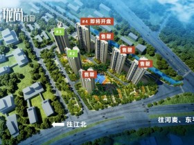 惠城区水口新楼盘——碧桂园珑尚花园