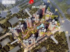 星河荣域3、4栋备案价格 户型图