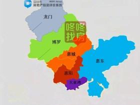 惠州房子近60%被深圳人买走!外省客占18%