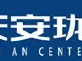 惠阳淡水大品牌、带装修、现房——天安珑城