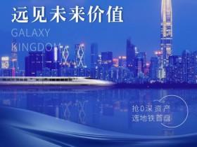 惠州单双号限行区域与时间:巽寮、平海、港口,4月5日起实施