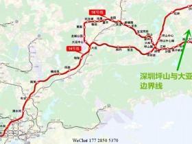 高铁地铁只会让惠州与深圳、广州、香港联系的更加密切