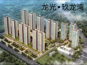 惠州大亚湾西区楼盘:龙光玖龙湾