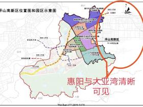 惠州临深片区最大的交通利好有2点:
