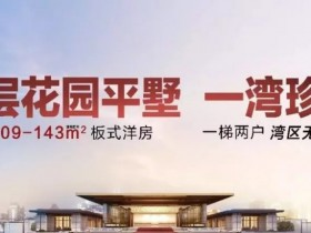 龙光城占据地理优势、交通便利、配套完善