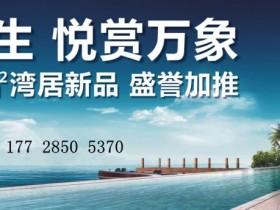 大亚湾价格最优惠的海景房:小径湾3期