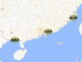 惠州大亚湾一线海景房首选华润小径湾