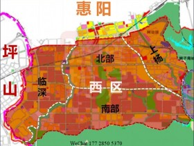 深圳工作的话买惠阳大亚湾比博罗更实际点