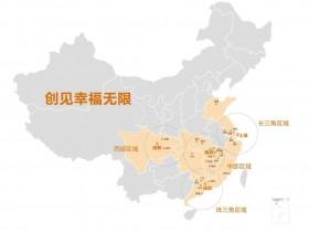 惠阳地铁14号线白云站附近一手新楼盘:新力睿园