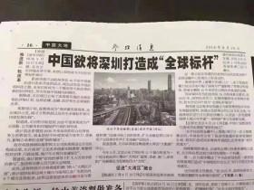 深圳房价上涨也有合情合理的理由:深圳建设中国特色社会主义先行示范区