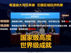 长三角,大湾区,将会是中国最终的2大超级湾区