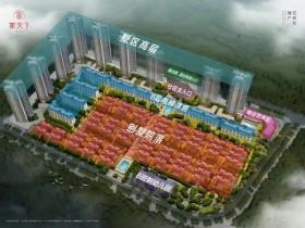 惠阳花样年家天下9栋户型与备案价格