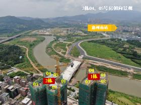 惠阳时代英之皇廊桥新出一套98平米户型