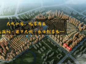 龙光城最刚需小户型40-60㎡临深公寓