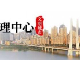 惠州住房公积金贷款买房政策:条件及要求,能贷多少钱?