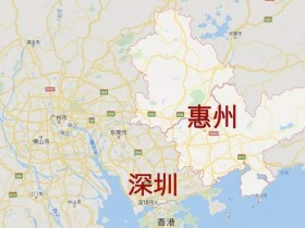 白云新城、惠州南站、西区只有这3个地方是有投资机会