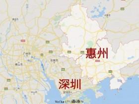 惠州仲恺鑫月广场商铺98万起,即买即收租!