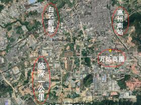 惠阳大亚湾买房最好的2个地段:龙山一路&白云新城