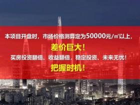 深圳限购下回迁房买卖限售政策,选房付款方式?