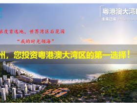 华润小径湾六期24栋一线海景房户型景观: