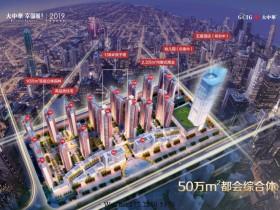 大中华幸福城距离沙田地铁站3100米