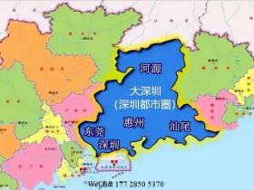 惠州区位用丰字解读,买房更要有大格局